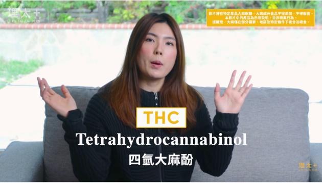 回归秒下猛药!「理科太太」挑战大麻禁忌:别妖魔化