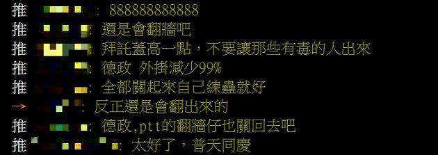超严格管制!中国游戏禁「全球同服」 网嗨:外挂少99%