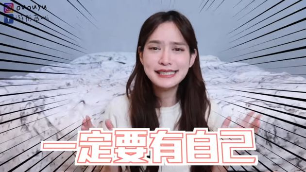 暗黑恋爱术!网红曝「5招心机小技巧」:保证让他更爱你插图5