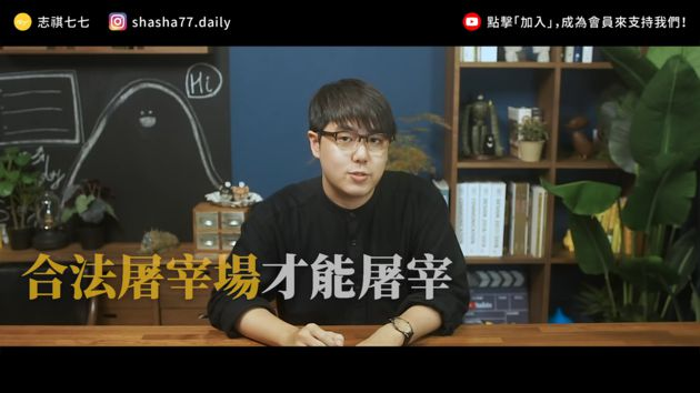 温体肉比较好?志祺七七曝「现宰现杀」卫生疑虑:不一定新鲜插图4