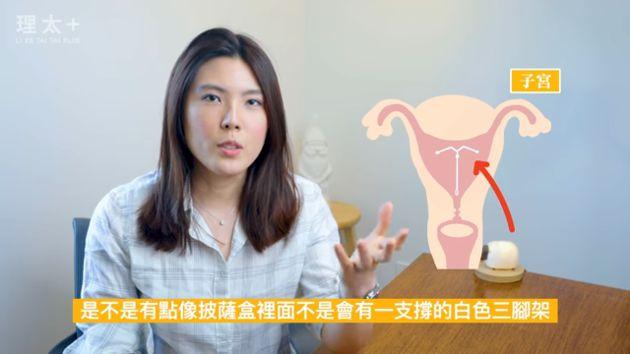 拦截率高达99%!理科太太揭「不穿雨衣」避孕方法 网认证:超有效插图2