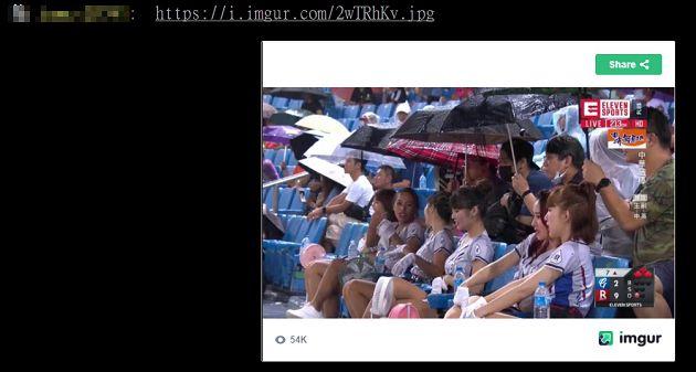 下雨没手!琳妲「球迷帮撑伞」照片曝光 PTT爆挂狠批:可悲工具人插图3