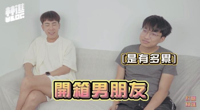 公开男友正脸!林进自爆认识六年 恋爱过程全曝光:在一起很舒服插图2