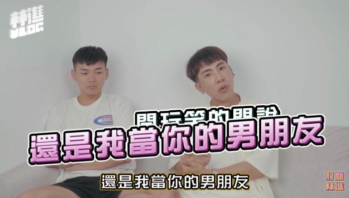 公开男友正脸!林进自爆认识六年 恋爱过程全曝光:在一起很舒服插图5