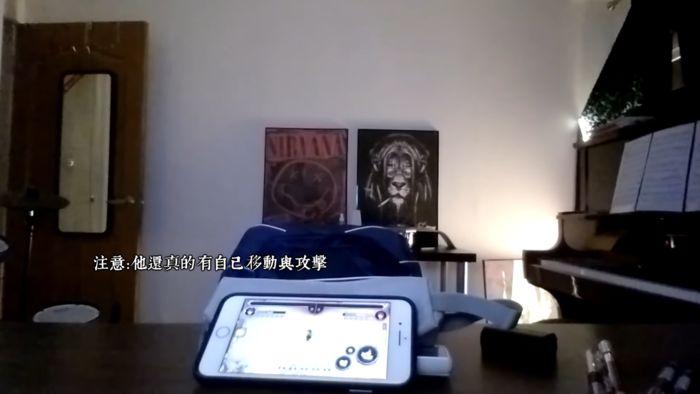 女鬼忌日玩都市传说!王狗「家中有鬼」惊见灵动现象 网:吓到漏尿插图5