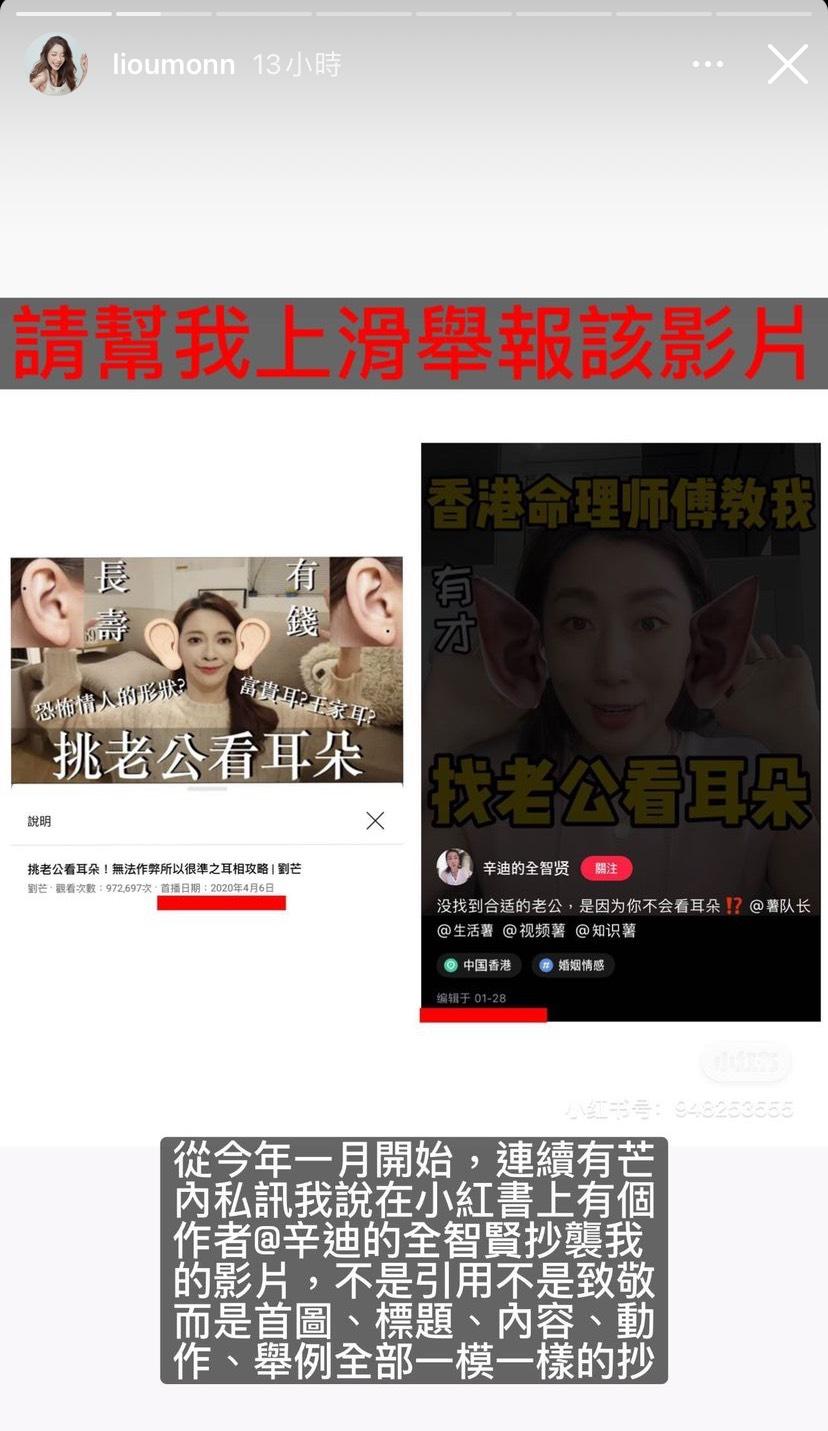 不只刘芒!乔瑟夫「咩噗茶」也被抄袭 网见抖音影片讽:中国正常发挥