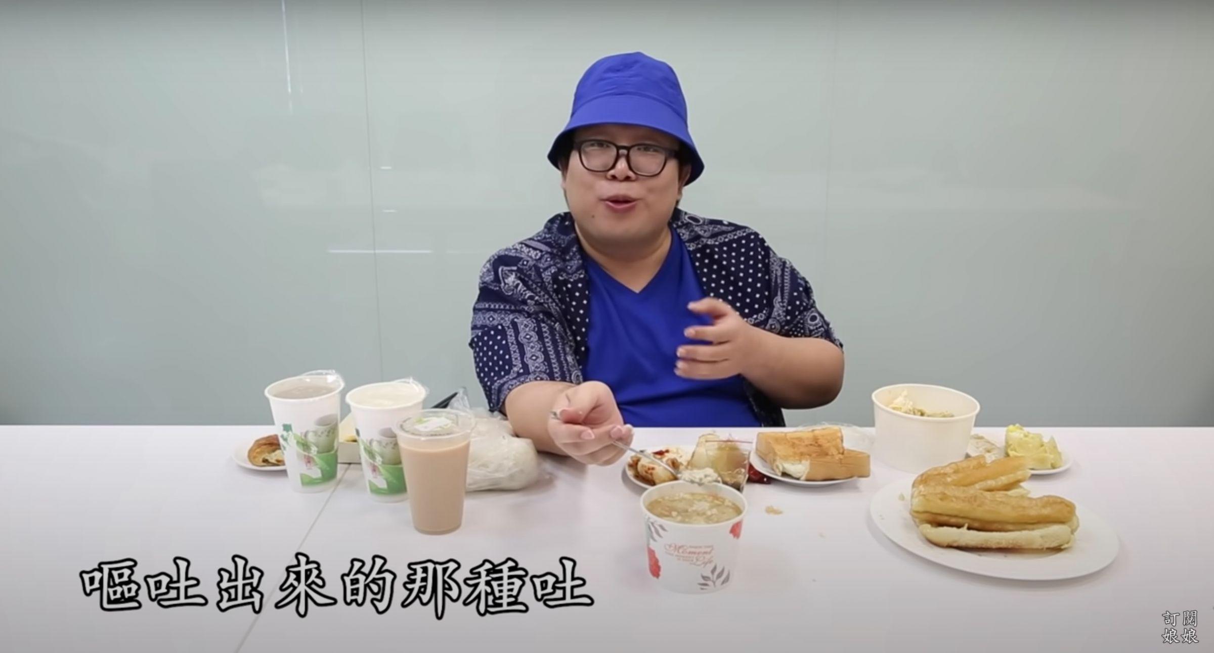 娘娘试吃台湾早餐「一脸嫌弃」!狠批「烧饼油条」:你们可以忍受它这么敷衍?插图2