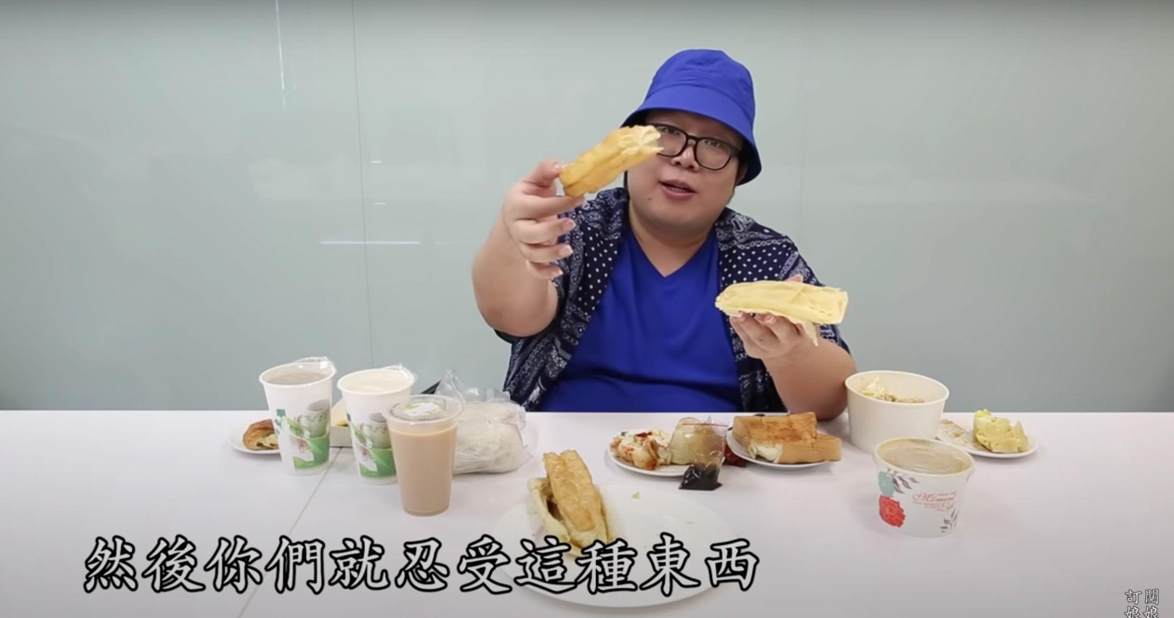 娘娘试吃台湾早餐「一脸嫌弃」!狠批「烧饼油条」:你们可以忍受它这么敷衍?插图3