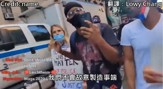 警杀黑人抗议游行!实况主「煽动翻车」秒遭围剿 网:可怜哪插图4