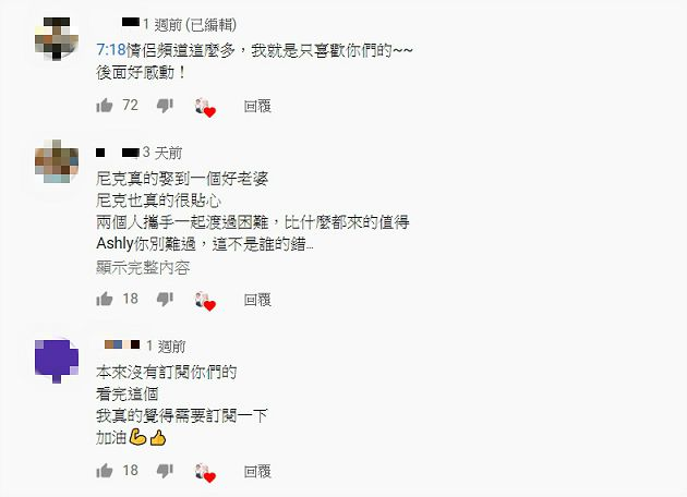 惨破产!尼克、Ashly零收入「落魄惨况」曝光:一天只吃一餐