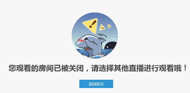 惨被当场ban台!直播兇妹「偷看漫画」被抓包 「禁忌内容」全曝光!