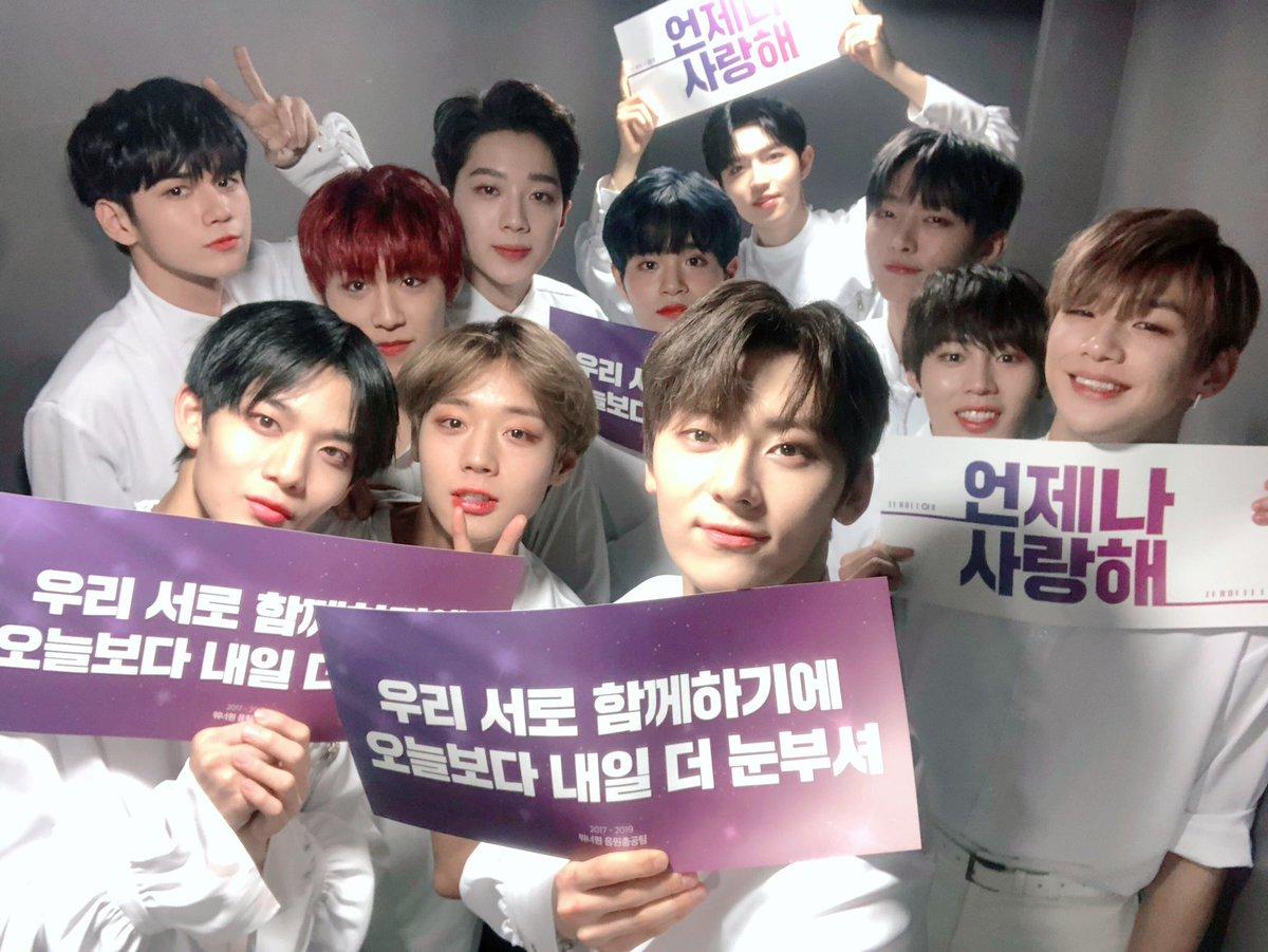 「朴志训」开个人见面会 「Wanna One」团员义气相挺:心永远在一起!插图2