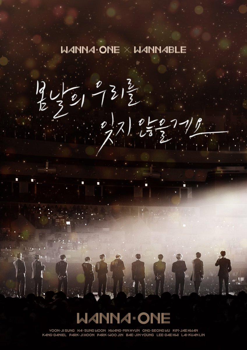 「朴志训」开个人见面会 「Wanna One」团员义气相挺:心永远在一起!插图3