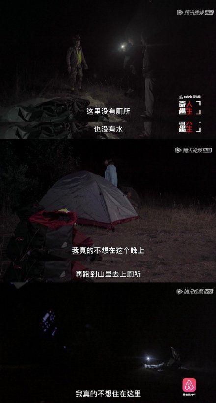 Angelababy「遭轰公主病」!节目公开「私下真实行为」 网惊:不敢相信!插图8