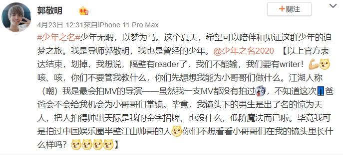《少年之名》逆天阵容曝光!程潇再当导师 网曝《新说唱》人气女选手加盟!