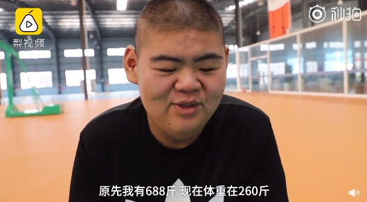 半年甩肉142公斤!「中国第一胖」成功脱单:变白长高2公分