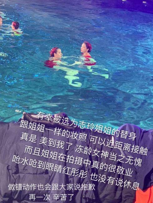 春晚绝美水上芭蕾爆假?「林志玲」遭替身酸「最后一天才排练」  工作人员揭真相!插图5