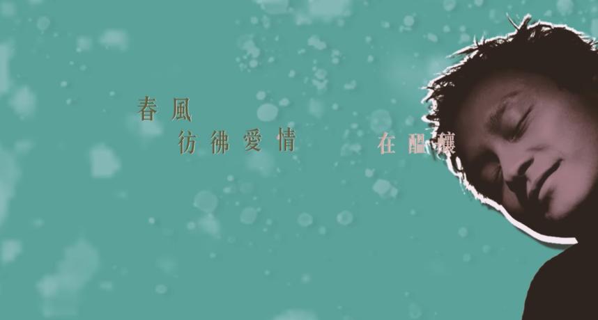 图片来源/唐鹤德IG