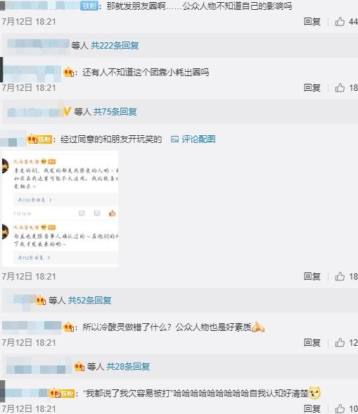 刚出道就翻车?THE9赵小棠开呛「都不正常」 网傻眼:有够没素质