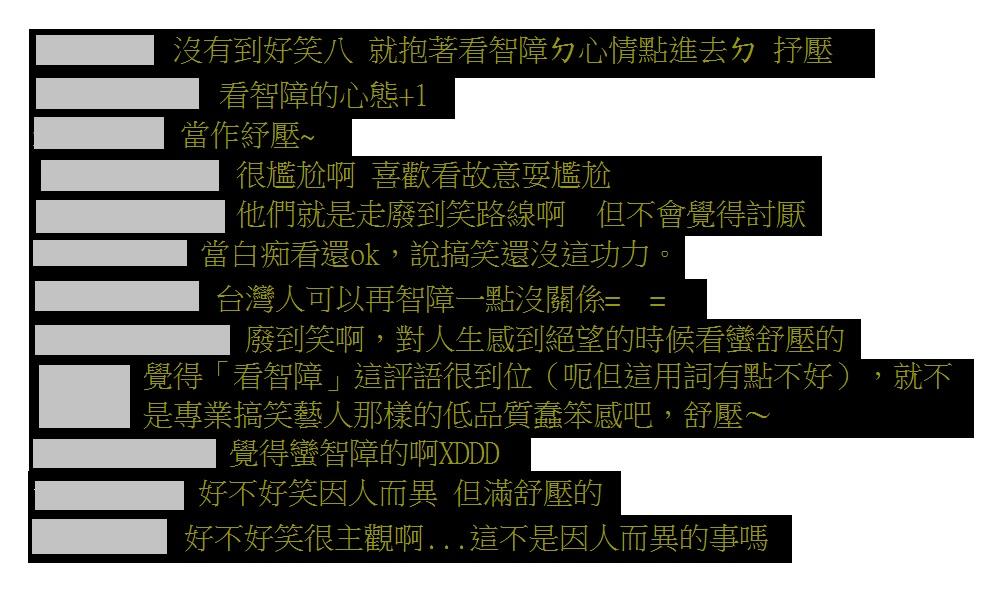 狠甩「网红前辈」狂登Youtube发烧榜首!PTT乡民犀利分析「狠爱演」引爆共鸣关键 - 宅男圈