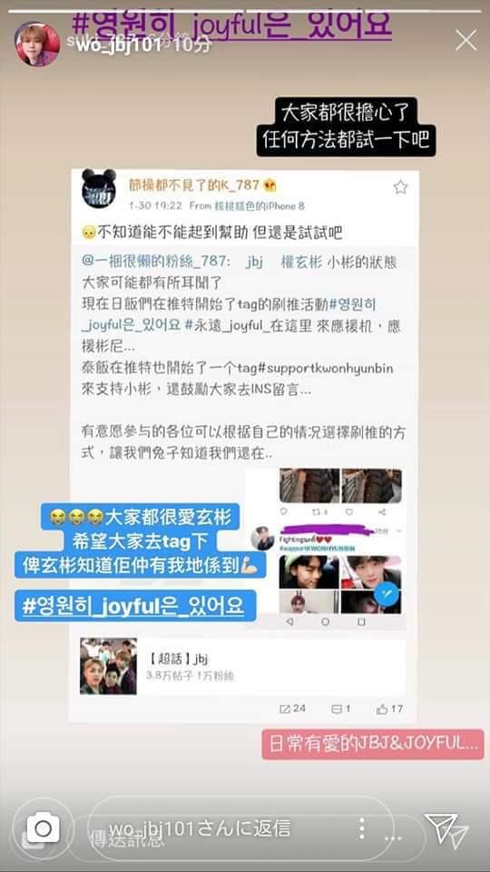 疑向外界求救?!《Produce101》「权玄彬」换「黑狗照」粉丝忧「钟铉事件」重演... - 收藏派