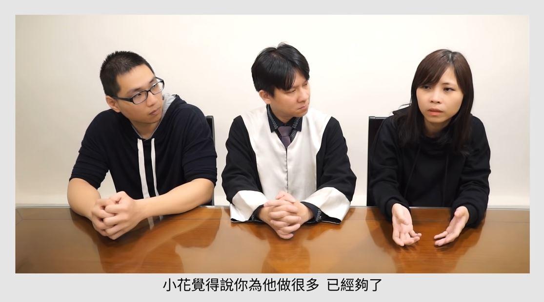 网红怒揭「宠物沟通界何老师」恶质行径 律师直言:已构成「诈欺罪」 - 宅男圈