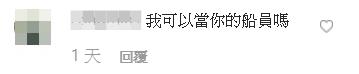 「H版李毓芬」釦子没扣!Cos照「鲁夫 → 乳夫」 车头灯太兇「衣服遮不住」!插图12