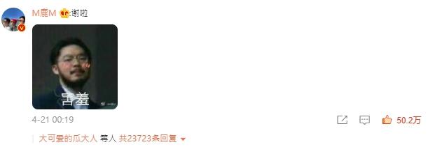 关晓彤「超闪自拍」庆生鹿晗!网挖「发文密码」髮色藏玄机:是旧照? - 宅男圈