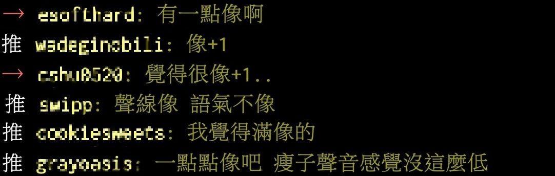 《新说唱2》出现「顽童瘦子」2.0版!挺进前16强 网比对发现「惊人共通点」! - 宅男圈