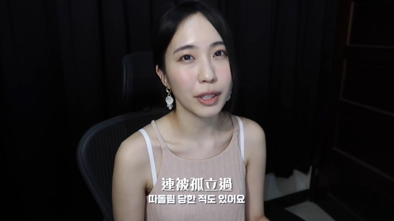 没有整型!韩国网红「芒果」超青涩「学生照」公开 坦言:过去曾被孤立过… - 收藏派