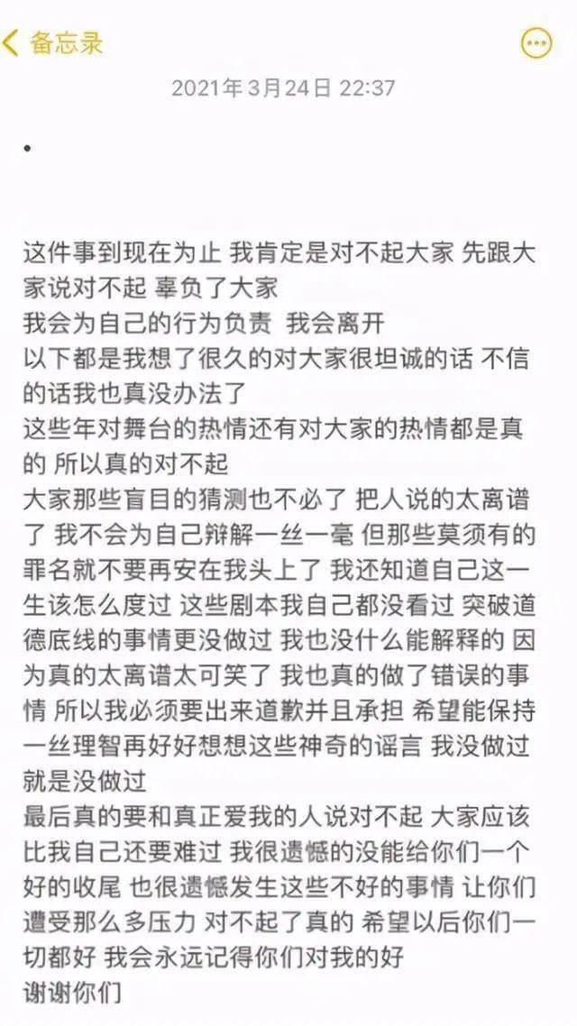 SNH48成员拍照见「男性倒影」!金主身分遭起底 孔肖吟退团并道歉「辜负了大家」