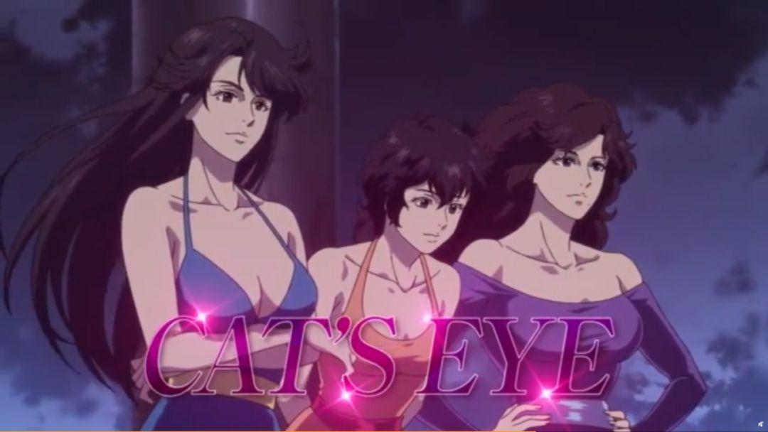 因此小编整理出《猫眼三姐妹》的相关资资讯: 猫眼三姐妹简介 猫眼三姐妹主角介绍 猫眼三姐妹再度爆红理由 猫眼三姐妹梗图 相关作品-《城市猎人》梗图  猫眼三姐妹简介 曾经风靡所有少男少女的漫画《猫眼三姐妹》,1983年被改编成动画在日本电视台播出,1990年中期也正式在台湾播映。 《猫眼三姐妹》的故事起源于三姐妹的父亲-海恩茨,一位才华洋溢的艺术家与收藏家,但某日在他突然失蹤后,海恩茨的收藏品们也在一夜间消失。  三姐妹分别是大姐「来生泪」、二姐「来生瞳」、三妹「来生爱」因此化身成怪盗在夜里行窃,但他们却只偷曾是属于父亲的收藏品,希望藉此能推敲出父亲的下落。  除了冷静又聪明的脑袋,以及高科技先进的武器外,三姐妹每次都能有惊无险的偷走宝物也全拜二姐男友所赐。  二姐来生瞳的男友「内海俊夫」是一位充满干劲,却有点迷糊的警察,常常不小心把警方秘密透露给三人知晓,却不知道自己终其一生追捕的目标,竟就是眼前的人!      猫眼三姐妹主角介绍 大姐-来生泪 个性沉着冷静,是三姐妹的精神领袖。在偷窃艺术品与名画行动中负责拟定计画。  二姐-来生瞳 三人中身手最好的一位,她与接手猫眼案子的内海俊夫自高校时代起就保持恋人关係,不过俊夫并不清楚瞳的真实身份。  三妹-来生爱 还是高中生身份,擅长机械操作,在偷窃艺术品与名画行动中负责製造危机拖累众人。  内海俊夫 虽是警察却永远抓不到猫眼三姊妹。也永远搞不清楚女友来生瞳是猫眼神偷。   猫眼三姐妹再度爆红理由 其实作者北条司是「服装设计系」毕业,所以设计出的三姐妹服装一直到现在仍在大众审美之上,完全不退流行。其中又以大姐来生泪的战服至今仍是许多妹子的穿搭指标。 加上女主们在北条司的笔下显的风情万种,让每一张截图都成了经典,再搭上渣男渣女语录简直就是绝配,因此睽违了40年才又再次爆红。