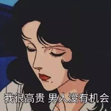 图片来源/Dcard
