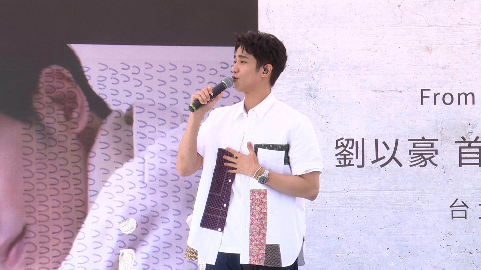 达人秀直击/单曲预购破万张 刘以豪「公开录音撞鬼经历」!