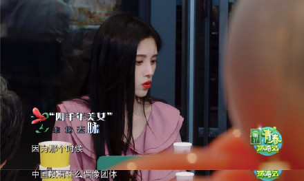 曾被爆超狂变脸史!「四千年美女」首曝封号由来 「压力太大」泪崩!