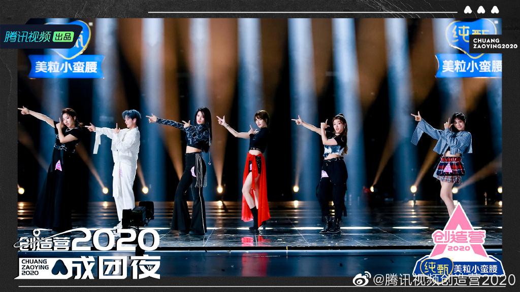 快讯/《创造营2020》成团名单公布!希林娜依‧高重夺第一 她「遗憾淘汰」!