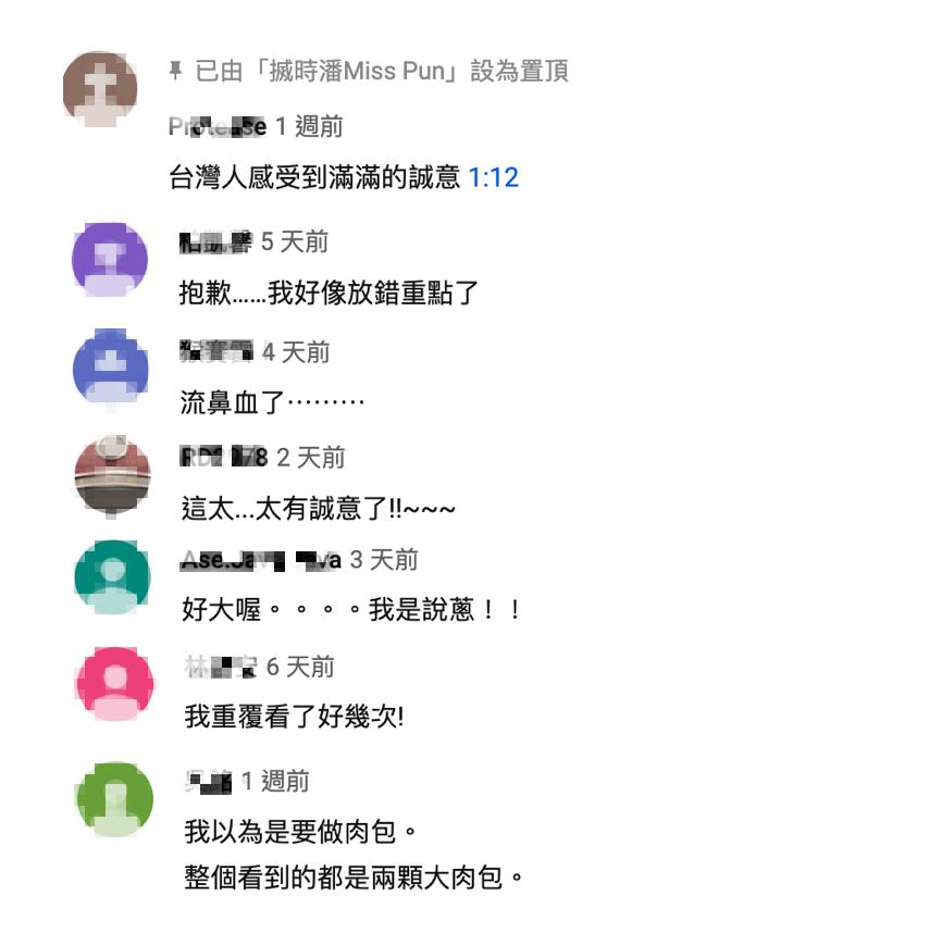 香港网红「超巨长辈狂震」!一弯腰「半球险走光」 网喷血:两颗肉包! - 宅男圈