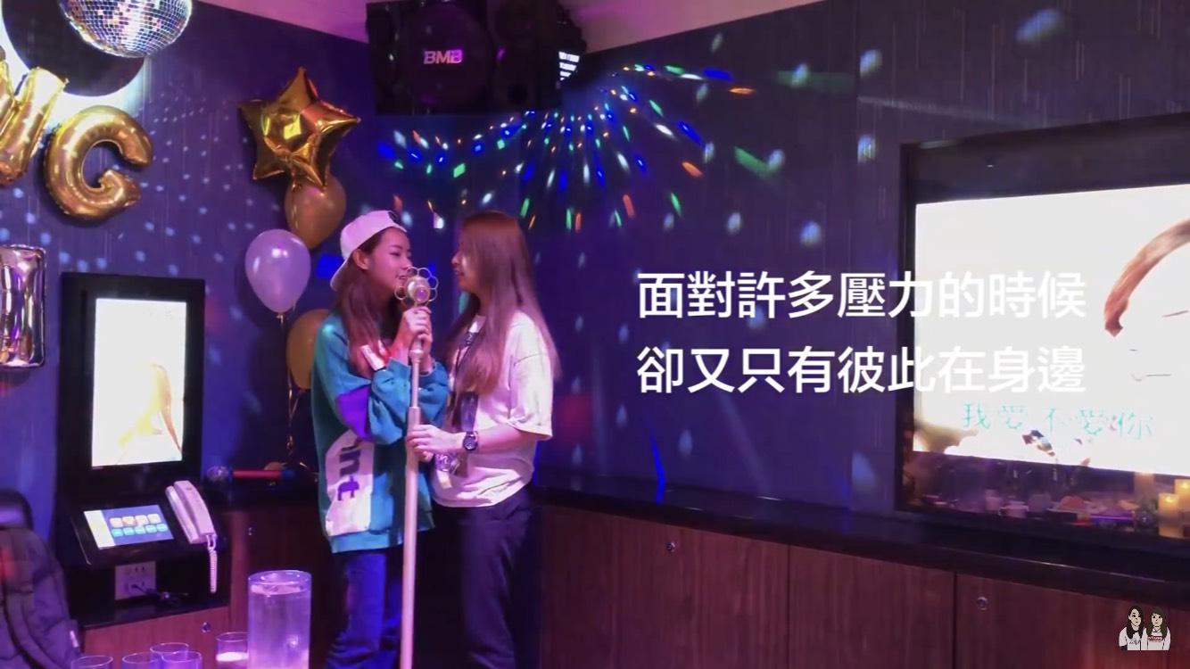 终于可以结婚了!同志网红「逼逼日记」欢欢哽咽求婚Amber:很谢谢你没有放弃插图13
