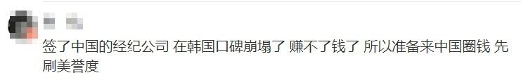 宋慧乔声援「爱武汉」惨被骂!和Lisa衰遭中国网友出征:声援谁不会?   - 宅男圈