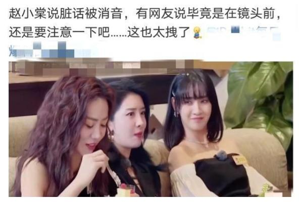 出道后争议不断!THE9「赵小棠」自曝私生活 网傻眼:当什么偶像