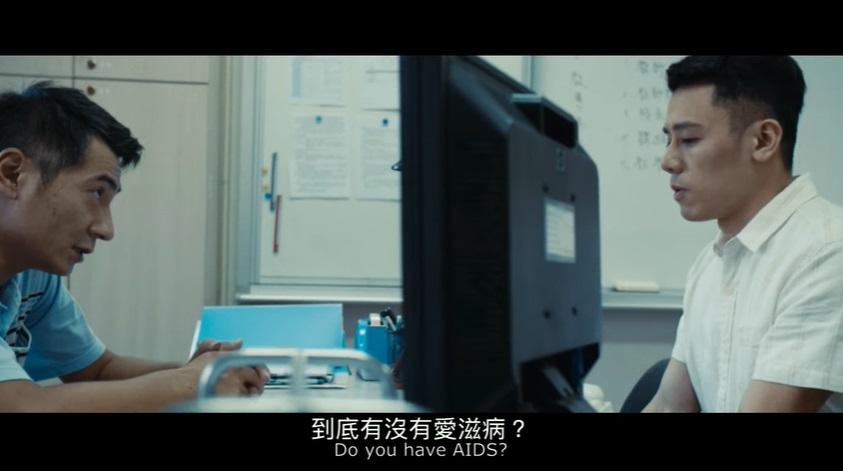 金马56/公民老师变小三!《我的灵魂是爱做的》邱志宇演出同志「超写实辛酸」 大啖X具:怕被我吃坏 - 收藏派