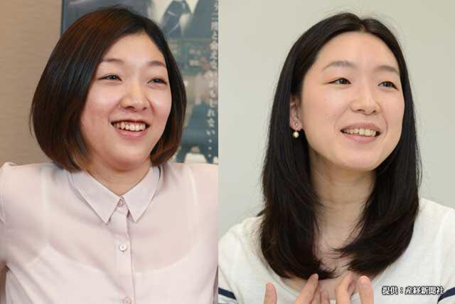 日发布「丑的刚刚好」女艺人排行!「高畑充希、有村架纯」上榜 网友爆讨论!插图3