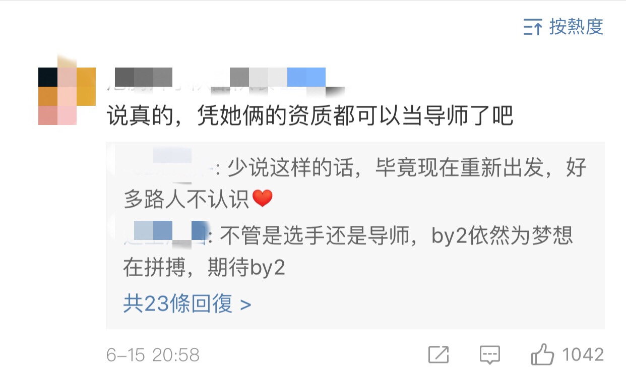被称为「过气团体」!「BY2」出道10年负面不断 「落魄近况曝光」引网唏嘘! - 收藏派