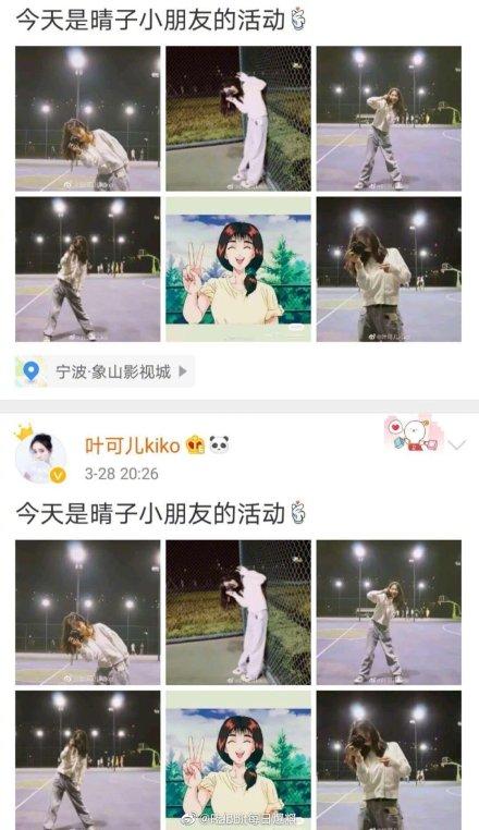 吴亦凡又爆新欢!网揪「关键证据」神出女方身分:比秦牛正威还美!