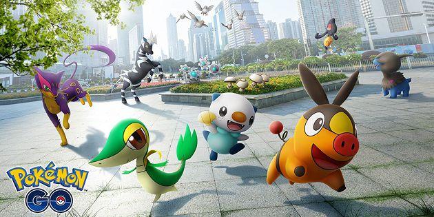 飞人再见!外挂厂商遭《Pokemon GO》提告 超惨赔偿金额曝光插图2