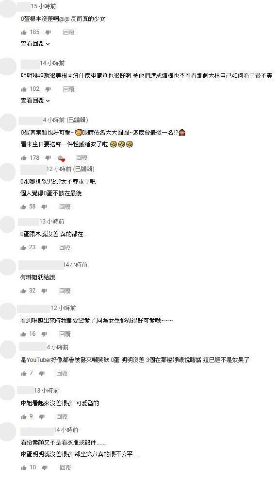 女性特徵比较少?反骨「琳妲」素颜五官撞脸「孙生」 吴宗宪:平常妆很浓 - 宅男圈