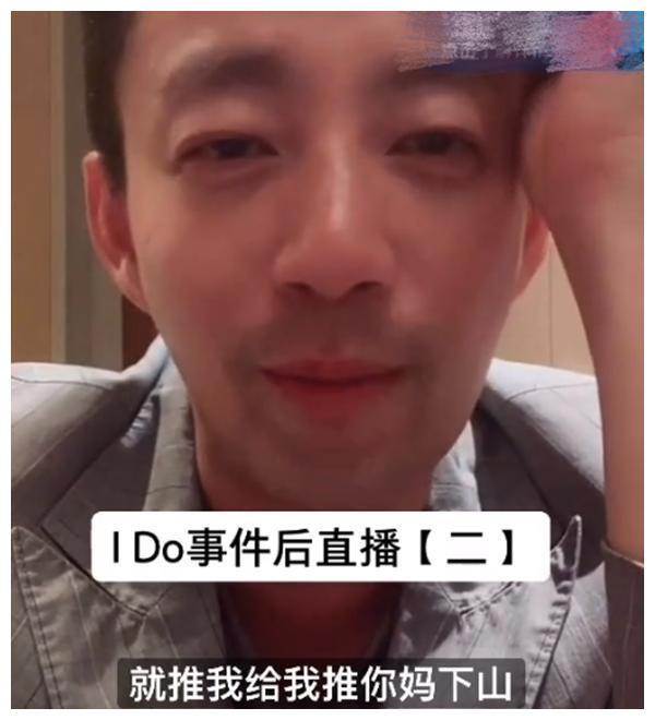 图片来源/微博