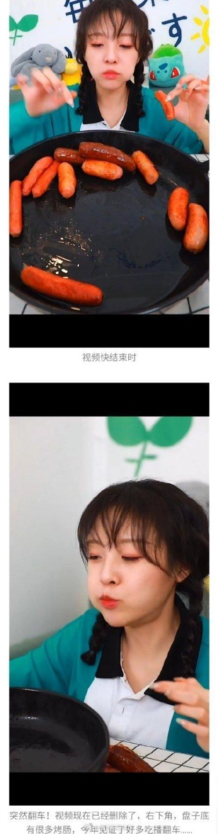由于许多知名大胃王陆续「翻车」被爆出假吃和催吐,中国政府决定下令禁止「大胃王吃播」的风气,杜绝浪费粮食的行为。而知名大胃王Mini则直接被方在中国官方媒体《央视》的新闻上,也让她吓得紧急改名为「梨涡少女Mini」。  Mini先前在网路上Po出《公开挑战吃100根烤肠》的影片,被眼尖的网友发现换了镜位后,发现了她藏在碗下的香肠,疑似是咬了一口吃不下才偷偷藏起来的。  而随后她也在微博上公开道歉,表示自己确实没有吃完100跟,只吃了92根而已。但她委屈地表示影片中吃的烤肠是点外卖叫来的,送到时已经不太热了。当工作人员又重新加热后,没有掌握好火侯,导致有几根烤肠不小心烤焦了,所以最后吃起来「又硬又凉」的。Mini也保证自己绝对没有浪费食物,有将当时吃不下的烤肠「打包回家蒸来吃」。  面对中国大动作的清扫行动,Mini十分害怕被政府「查水表」,于是也紧急将微博、YT等社群网站的名字都改成「梨涡少女Mini」,粉丝也留言「不如趁着这波抵制潮 考虑转型怎么样」、「假吃欺骗观众 不可取」、「最讨厌你们这些喜欢浪费粮食的人了」。
