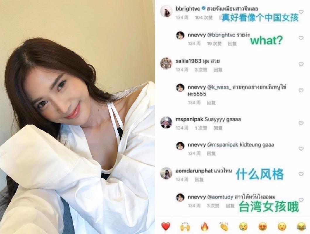 女友IG贴文引爆「中泰大战」BL剧男星「两个月后道歉」:我对不起中国