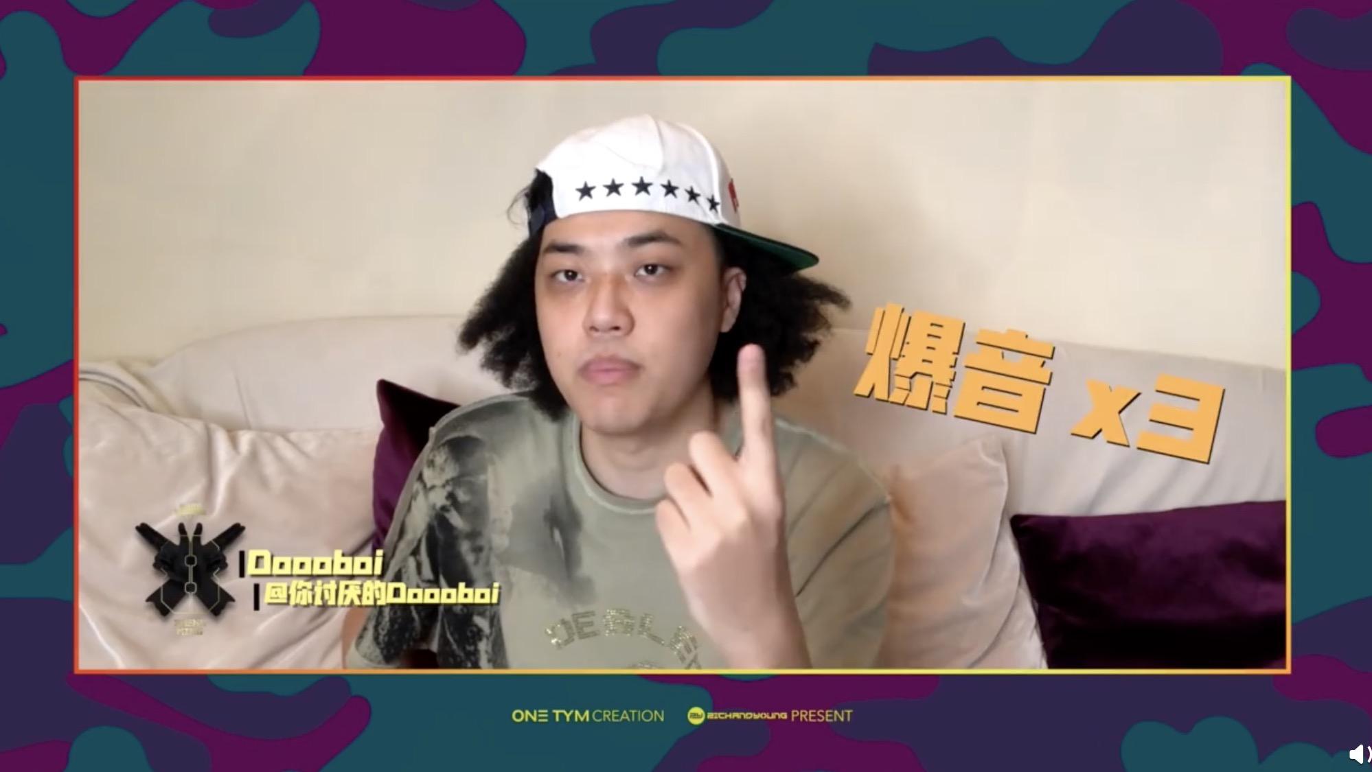 Rapper实力排名曝光!《新说唱》选手成大黑马 第一名「海选就被淘汰」! - 收藏派
